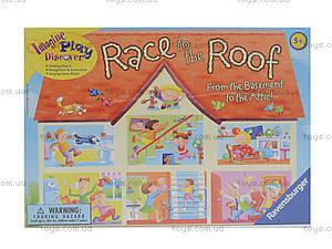 Настольная игра Ravensburger «Гонка на крыше», 22056-Rb, отзывы