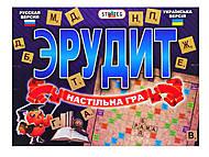 Настольная игра для детей «Эрудит», 051, оптом