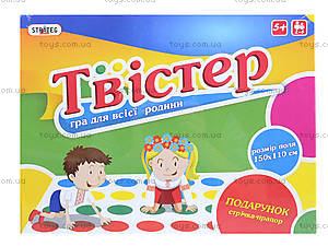 Игра для всей семьи «Твистер», 887, фото