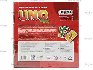 Настольная игра «UNO: Люкс», 056, купить