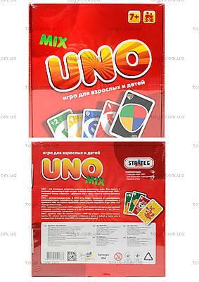 Настольная игра «UNO: Люкс», 056