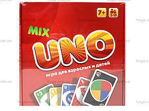 Настольная игра «UNO: Люкс», 056, отзывы