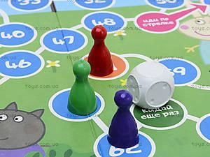 Настольная игра для детей «Свинка Пеппа», 057, купить