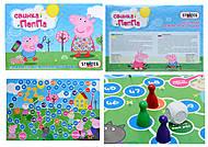 Настольная игра для детей «Свинка Пеппа», 057