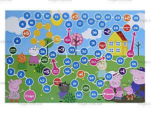 Настольная игра для детей «Свинка Пеппа», 057, отзывы
