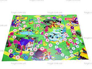 Игра-бродилка «Мой маленький пони», 075, купить