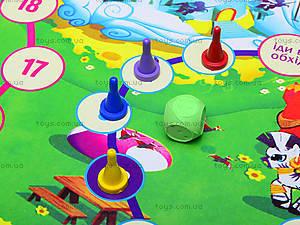 Игра-бродилка «Мой маленький пони», 075, цена