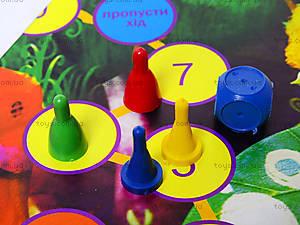 Настольная игра «Приключения Маленькой Феи», 082, цена