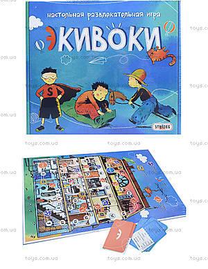 Настольная игра «Экивоки», 224 карточки, 11