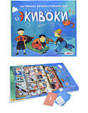 Настольная игра «Экивоки», 224 карточки, 11, фото