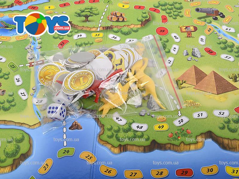 настольная экономическая игра остров сокровищ правила игры