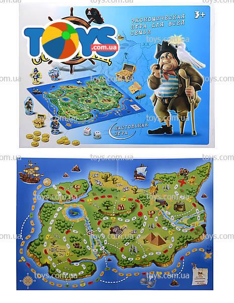 экономическая игра для всей семьи остров сокровищ правила