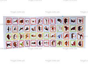 Детское лото «В мире животных», 160, купить