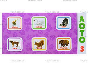 Детское лото «В мире животных», 160, детские игрушки