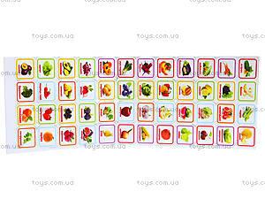 Детское лото «Овощи и фрукты», 161, фото