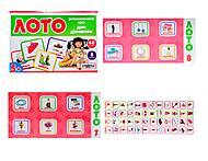 Настольная игра «Лото для девочек», 162, детский