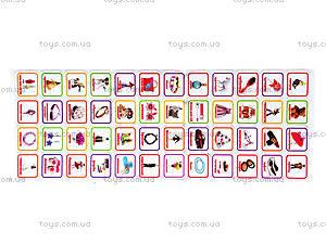 Настольная игра «Лото для девочек», 162, фото