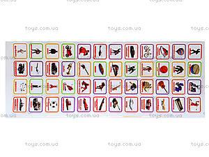 Настольная игра «Лото для мальчиков», 163, фото