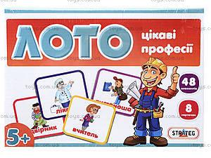 Настольная игра в лото «Интересные профессии», 165, фото