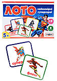 Детское лото с невероятными супергероями, 166, toys
