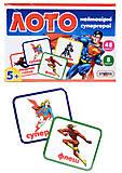Детское лото «Нвероятные супергерои», 166, отзывы