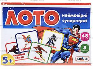 Детское лото с невероятными супергероями, 166, фото