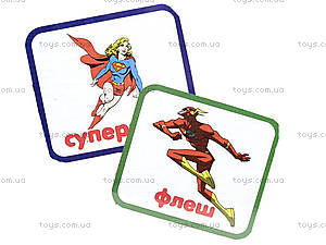 Детское лото с невероятными супергероями, 166, отзывы