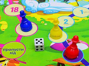 Настольная игра «Мой маленький пони», 179, купить