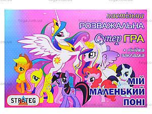 Настольная игра «Мой маленький пони», 179, цена