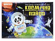 Настольная игра-бродилка «Космическая панда», 180