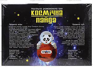 Настольная игра-бродилка «Космическая панда», 180, отзывы