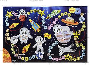 Настольная игра-бродилка «Космическая панда», 180, цена