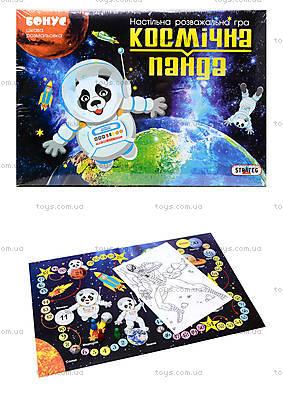 Настольная игра-бродилка «Космическая панда», 180, игрушки