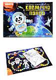 Настольная игра «Космическая панда», 180