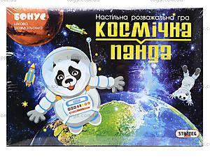 Настольная игра «Космическая панда», 180, игрушки