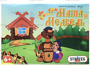 Настольная игра-ходилка «Маша и Медведь», 183, игрушки
