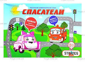 Настольная игра «Спасатели Робокар», 184, игрушки