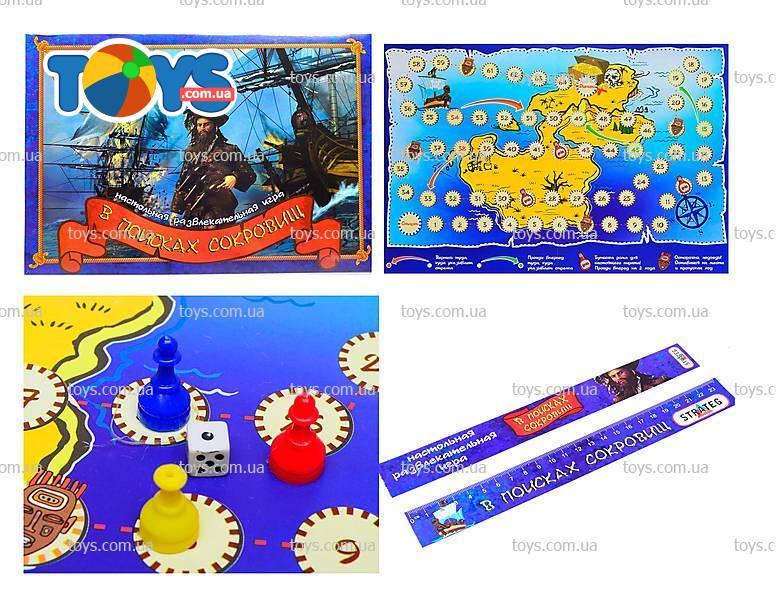 Ігрові автомати пірати карибського моря
