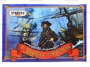 Настольная игра «Пираты Карибского моря», 186, игрушки