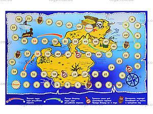 Настольная игра-бродилка «Пираты Карибского моря», 186, отзывы