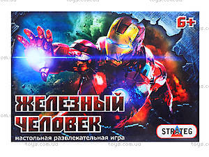 Детская настольная игра «Железный Человек», 187, цена