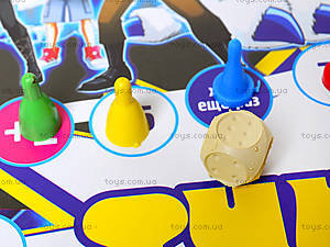 Детская настольная игра «Монсуно», 317, отзывы