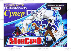Детская настольная игра «Монсуно», 317, игрушки