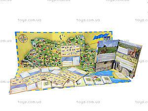 Детская настольная игра «Путешествуем по Украине», 5731, игрушки
