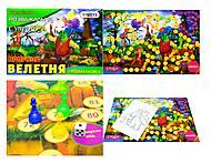 Детская настольная игра «Шрек», 430