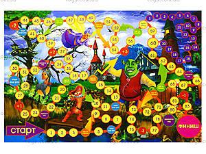 Детская настольная игра «Шрек», 430, магазин игрушек