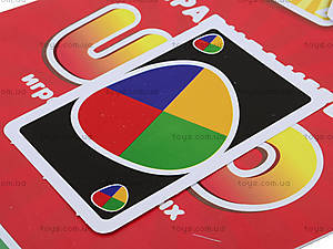 Настольная игра Uno «Классическая», 053, купить