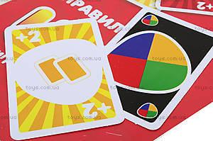 Настольная игра Uno «Классическая», 053, фото