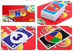 Настольная игра Uno «Классическая», 053