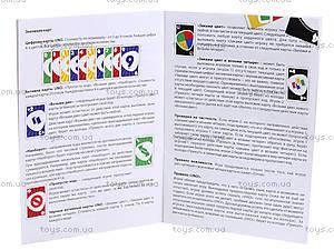 Настольная игра Uno «Классическая», 053, детские игрушки